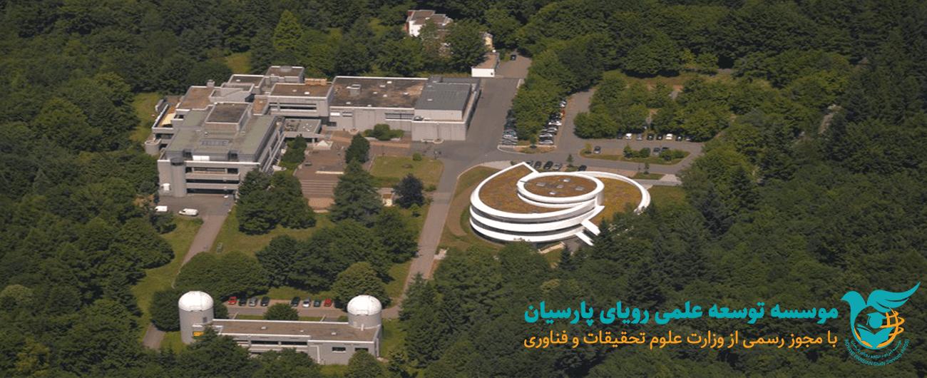 فلوشیپ آلمان برای رشته های فیزیک نجوم و کیهان شناسی