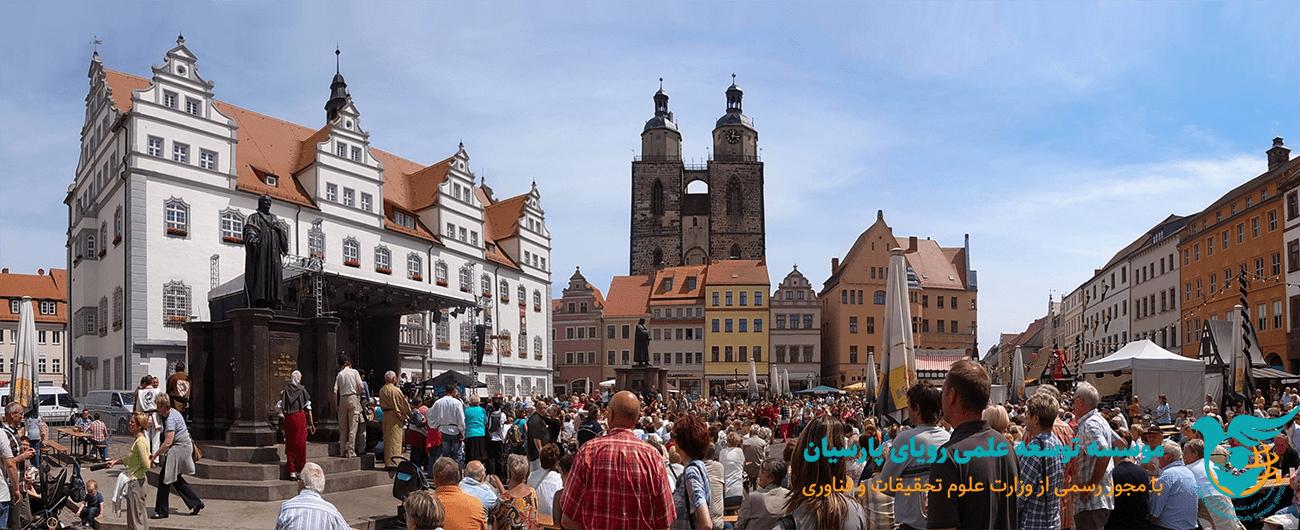 بورسیه PhD آلمان برای رشته های اخلاق سازمانی و رهبری