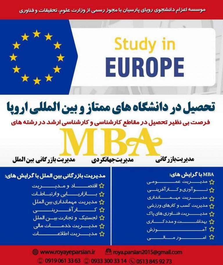 MBA-master