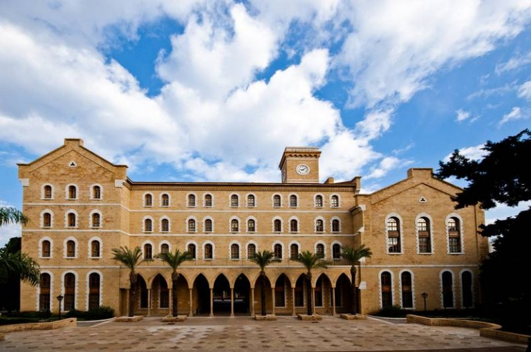 دانشگاه امریکایی بیروت (AUB)