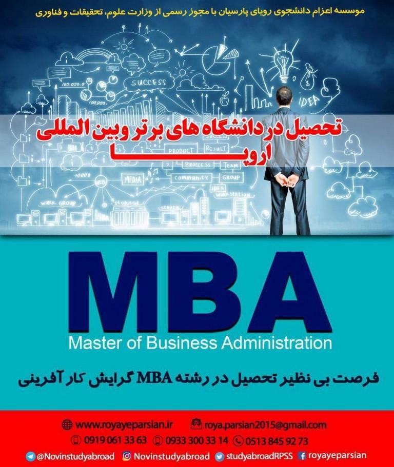 MBA-europe